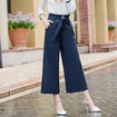Solid Color Casual Wide Leg Trousers With Pleat Detail