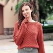 Twisted Cinnamon Warm Bottoming Knit Sweater