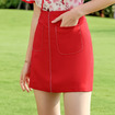 A Word Skirt Solid Color Mosaic Skirt
