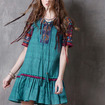 Ruffled Ethnic Style Fringe Dress