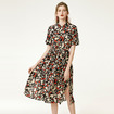 Autumn Leaves Print Lapels Short Sleeve Silk Dress With Slit Hem